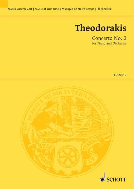 Concierto no 2 Theodorakis, Mikis estudio puntuación para piano piano piano y orquesta 979000117143 556c1f